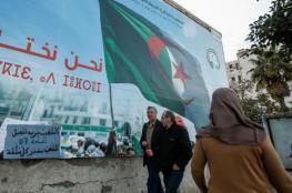 24 مليون جزائري يشاركون في انتخابات الرئاسة