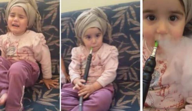 طفلة الارجيلة تثير غضباً واسعاً  في مواقع التواصل الاجتماعي