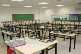 """إغلاق مدرسة حطين الثانوية للبنين في جنين لـ3 أيام بسبب """"كورونا """""""