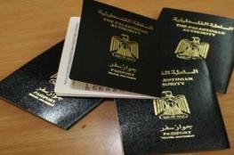 """""""إسرائيل"""" ترفض السماح للسلطة بإصدار جواز السفر المقروء آلياً"""