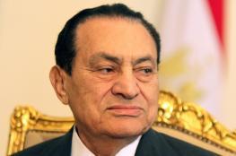 """بالصور ...أحدث ظهور للرئيس المصري السابق """"حسني مبارك """""""