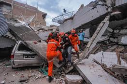 بعد الكارثة المروعة ..اندونيسيا تطلب دعما سريعا