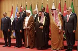 قرار رئاسي ضد اي قيادي فلسطيني يشهر باي مسؤول عربي تحت طائلة المساءلة
