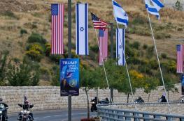 إسرائيل دعت 86 دولة لحضور افتتاح السفارة ولم تحضر سوى 22 دولة