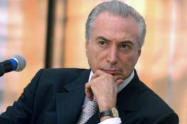 قضية قد تطيح بأول عربي يرأس البرازيل