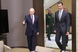 بوتين لبشار الأسد : ستكون آخر رئيس علوي لسوريا