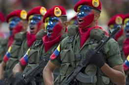 الجيش الفنزويلي يتاهب لمواجهة تهديدات ترامب