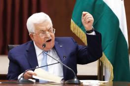 الرئيس يجدد رفضه لصفقة القرن ويطالب بمؤتمر دولي للسلام