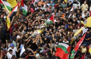 تشييع جثمان الشهيد محمد الريماوي برام الله