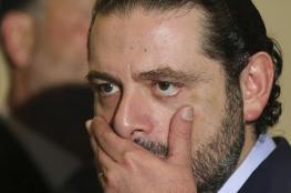الحريري يزور مصر غداً الاثنين قبيل توجهه للبنان الأربعاء