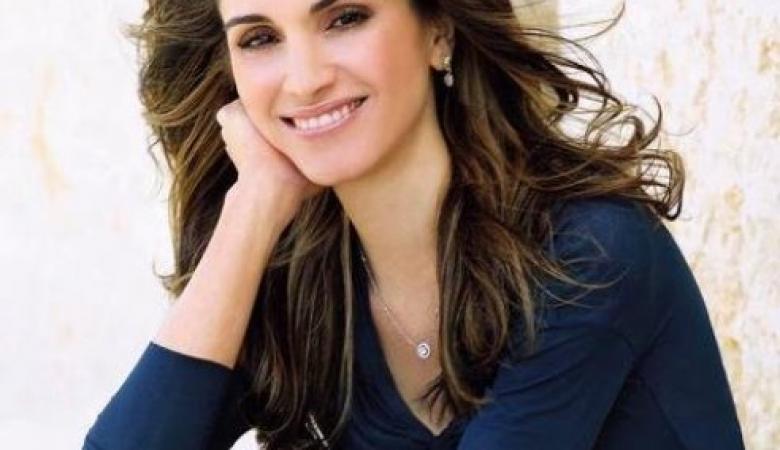 الملكة رانيا تكشف سبب سعادتها التي لا تنطفئ