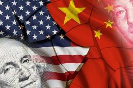 واشنطن تعلن انجاز 90% من الاتفاق التجاري مع الصين