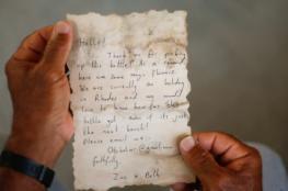 قطعت 800 كيلومتر من اليونان حتى وصلت غزة.. قصة رسالة وجدها صياد فلسطيني.. وهذا ما كُتب فيها