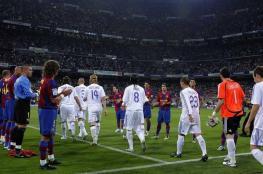 زيدان : ريال مدريد لن يصفق لبرشلونة