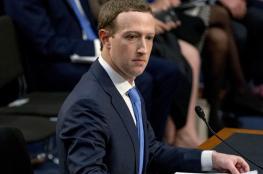 """مطالبات بتقسيم الشركة..هل تصمد """"فيسبوك"""" أمام الضغوط التي تواجهها؟"""