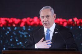 نتنياهو يعلن بدء التحضير لخرائط ضم المستوطنات والاغوار
