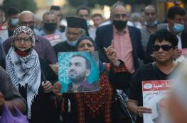 """اعتصام في رام الله تضامناً مع الاسير المضرب """"ماهر الاخرس """""""