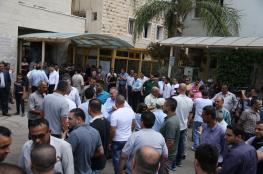 اعتصام في قلقيلية احتجاجا على إغلاق مستشفى الوكالة