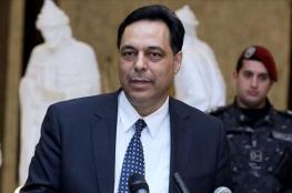 رئيس الوزراء اللبناني: لن نعرقل موازنة 2020 التي أعدتها حكومة سعد الحريري