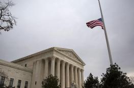 القضاء الأميركي يطالب إيران بمليارين لضحايا اعتداءاتها