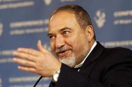 ليبرمان : ايران تبني حلقة خانقة حول اسرائيل