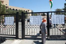 أزمة بيرزيت ..مجلس الطلبة يحتج والجامعة توضح