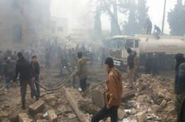 """مقتل """" 60 """" شخصا في انفجار بمدينة اعزاز السورية"""
