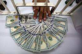 تقرير: 57 مليار دولار قيمة الحوالات المالية في فلسطين
