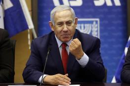 """نتنياهو يتعهد بخصم فاتورة الاسرى والشهداء من اموال الضرائب """"المقاصة """""""