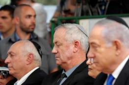 الرئيس الاسرائيلي يبدأ اليوم بمشاورات لتشكيل حكومة جديدة