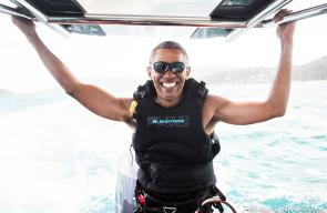 اوباما في رحلة استجمام بعد انتهاء فترة  ولايته