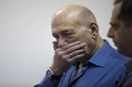غزة تلاحق اولمرت في سويسرا