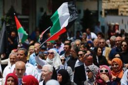 """الخارجية الفلسطينية : """"اسرائيل تمارس تمييز عنصري ضد شعبنا """""""