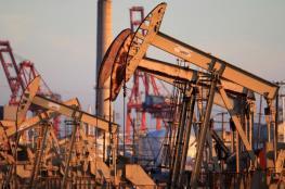ارتفاع على أسعار النفط العالمية