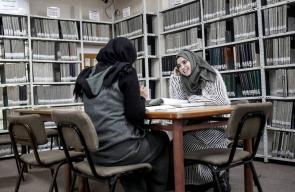 فتاة تركية قدمت من ديار بكر للدراسة في غزة