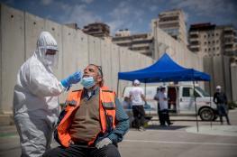 تسجيل اصابات جديدة بفيروس كورونا في سلوان