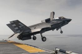 """الصين تصنع نسخة من المقاتلة الامريكية الشهيرة """"F35 """""""