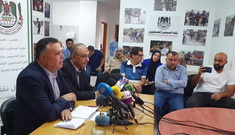 على خلفية حجب المواقع..نقابة الصحفيين تستأنف لدى محكمة رام الله
