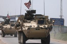 الانسحاب الامريكي من سوريا سيستمر طويلاً