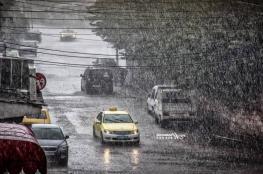 حالة الطقس : منخفض جوي يعبر فلسطين خلال 48 ساعة