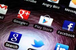 رسميا... غوغل تحذف تطبيقات تم تحميلها فوق الـ600 مليون مرة