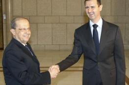 عون: سوريا ستشهد نقطة تحول ديمقراطية والأسد باق