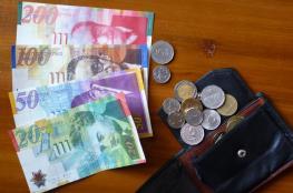 """سلطة النقد تصدرا بيانا هاما حول ما اشيع عن وقف التعامل بعملات نقدية من فئة """"الشيقل """""""