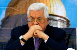 الصحة : وفاة ابنة شقيق الرئيس محمود عباس