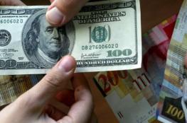 استقرار سعر صرف الدولار مقابل الشيكل