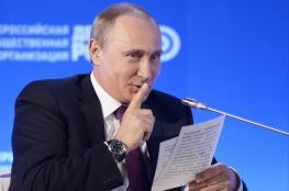 الاتحاد الاوروبي يشكك بنزاهة الانتخابات الرئاسية الروسية