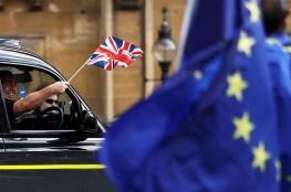 بريطانيا تتعرض لخسائر خرافية كل اسبوع بسبب خروجها من الاتحاد الاوروبي