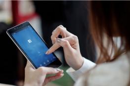 كاميرات الهواتف أداة لتجسس فيسبوك على المستخدمين