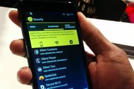 كل ما يحتاجه المخترق هو رقم هاتفك ليصل لبياناتك !