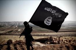 داعش يتبنى هجوم مانشستر الدامي